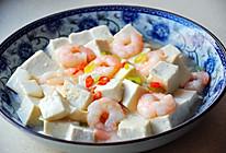 白玉虾仁豆腐的做法