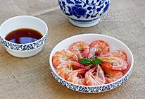 清鲜盐水虾的做法