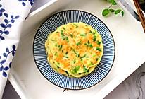 #冰箱剩余食材大改造# 胡萝卜葱花饼的做法