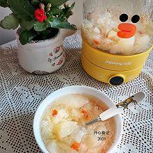 #憋在家里吃什么#清热润肺,提高免疫力的冰糖雪梨银耳羹