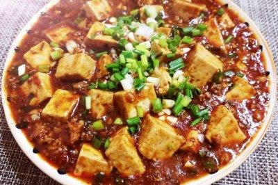 麻婆豆腐,又麻又辣又香,光想着就让人胃口大开