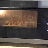 四鲜饺子的做法图解10