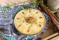 #快手又营养,我家的冬日必备菜品#肉末蒸冬瓜的做法