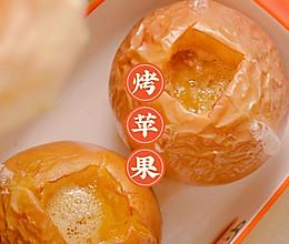 苹果+黄油+砂糖,做出来比炖品还好吃㊙️,入口柔润的做法