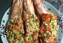 大明虾蒜蓉蒸的做法