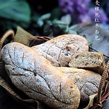 全麦核桃红枣面包
