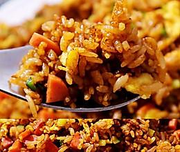 好吃到飞‼️酱油炒饭(快手懒人版)蚝油炒米 简单不失美味❗️的做法