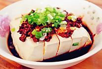 小拌豆腐的做法
