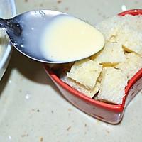 蔓越莓吐司布丁#黑人牙膏一招致胜#的做法图解4