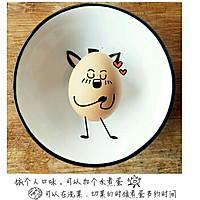 韩式辣炒年糕的做法图解7