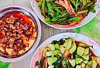 肉沫鸡蛋羹+辣椒炒凤爪+爆炒上海青的做法