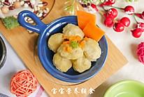 宝宝辅食-牛肉土豆丸的做法
