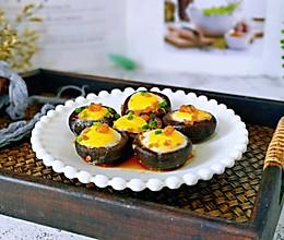 #秋天怎么吃#低脂快手~香菇酿蛋的做法