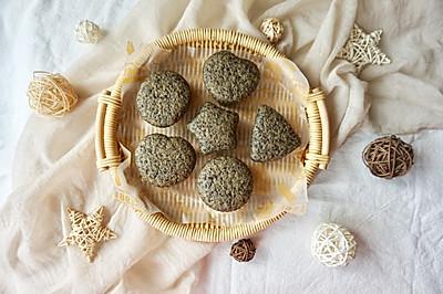 黑芝麻糙米发糕#嘉宝笑容厨房#
