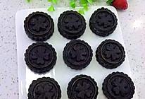 特百惠教你做乌发养颜的黑豆糕的做法