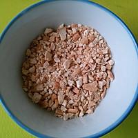 腰果蛋白薄脆饼干#熙悦食品低筋粉#的做法图解4