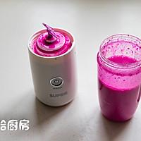 火龙果奶昔的做法图解6