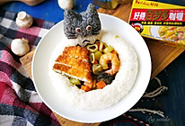鱼排海鲜咖喱饭#好侍百梦多Lady咖喱#的做法
