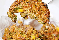 好吃不怕胖,低卡减脂,蔬菜鸡胸肉饼❗的做法