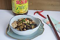 #金龙鱼营养强化维生素A新派菜油#五花肉炒茄子的做法