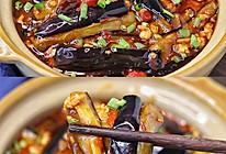 开胃下饭菜!巨简单的家常鱼香茄子煲的做法