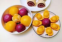 #换着花样吃早餐#紫薯馒头,南瓜馍馍的做法