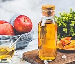 自制安心苹果醋的做法