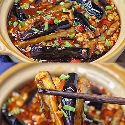 开胃下饭菜!巨简单的家常鱼香茄子煲