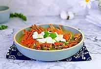 #憋在家里吃什么#螃蟹豆腐汤的做法