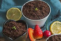 盆栽奶茶让你放心吃土的做法