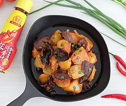 #餐桌上的春日限定#好吃到吮指的麻辣土豆的做法