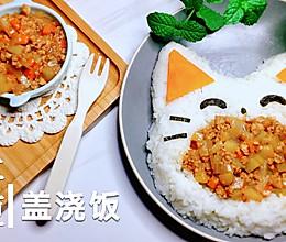 让宝宝爱上吃饭 | 无需磨具的猫咪碗~装什么都能吃好几碗的做法