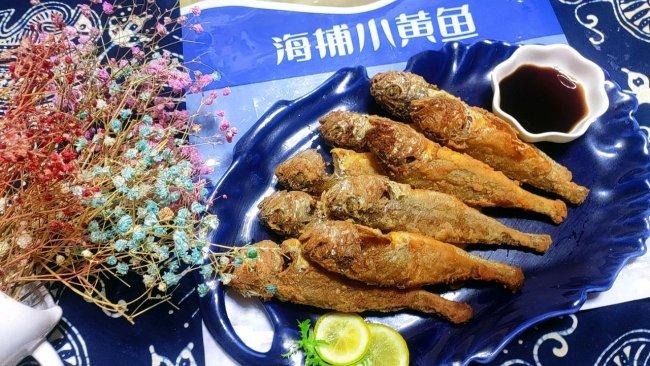 #鲜到鲜得,月满中秋,沉鱼落宴#干炸黄花鱼的做法