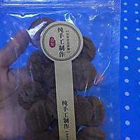 巧克力饼干(玉米油黄油混合版)的做法图解12