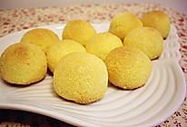蛋黄椰子球的做法