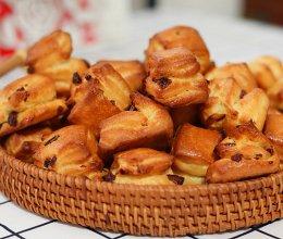 #安佳万圣烘焙奇妙夜#可可爱爱的蔓越莓炼乳小面包块的做法