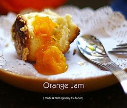 橙子酱的做法