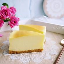 重乳酪蛋糕#新年自制伴手礼,红红火火一整年#