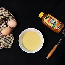 茶碗蒸#太太乐鲜鸡汁蒸鸡原汤#
