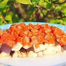 番茄肉末蒸茄子