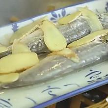 潮音潮人:潮汕巴浪鱼饭