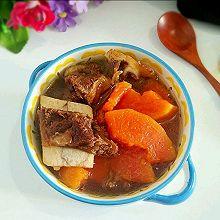牛骨木瓜汤