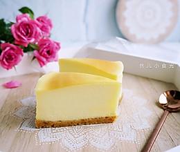 重乳酪蛋糕#新年自制伴手礼,红红火火一整年#的做法