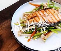 【减脂餐 DAY 3】的做法
