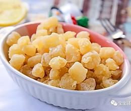 自制柚子糖 宝宝辅食食谱的做法