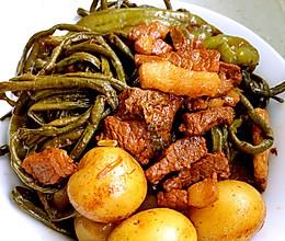 好吃的东北咸菜(豇豆尖椒土豆)的做法