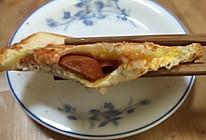 鸡蛋火腿番茄面包片的做法