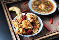 #秋天怎么吃#鸡腿这样吃,汤鲜,肉嫩,一点都不腥~香辣卤鸡腿的做法