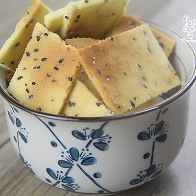 黑芝麻蛋白薄脆饼