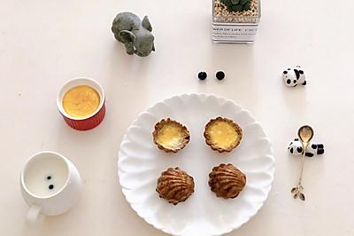 #硬核菜谱制作人#燕麦香蕉蛋奶挞